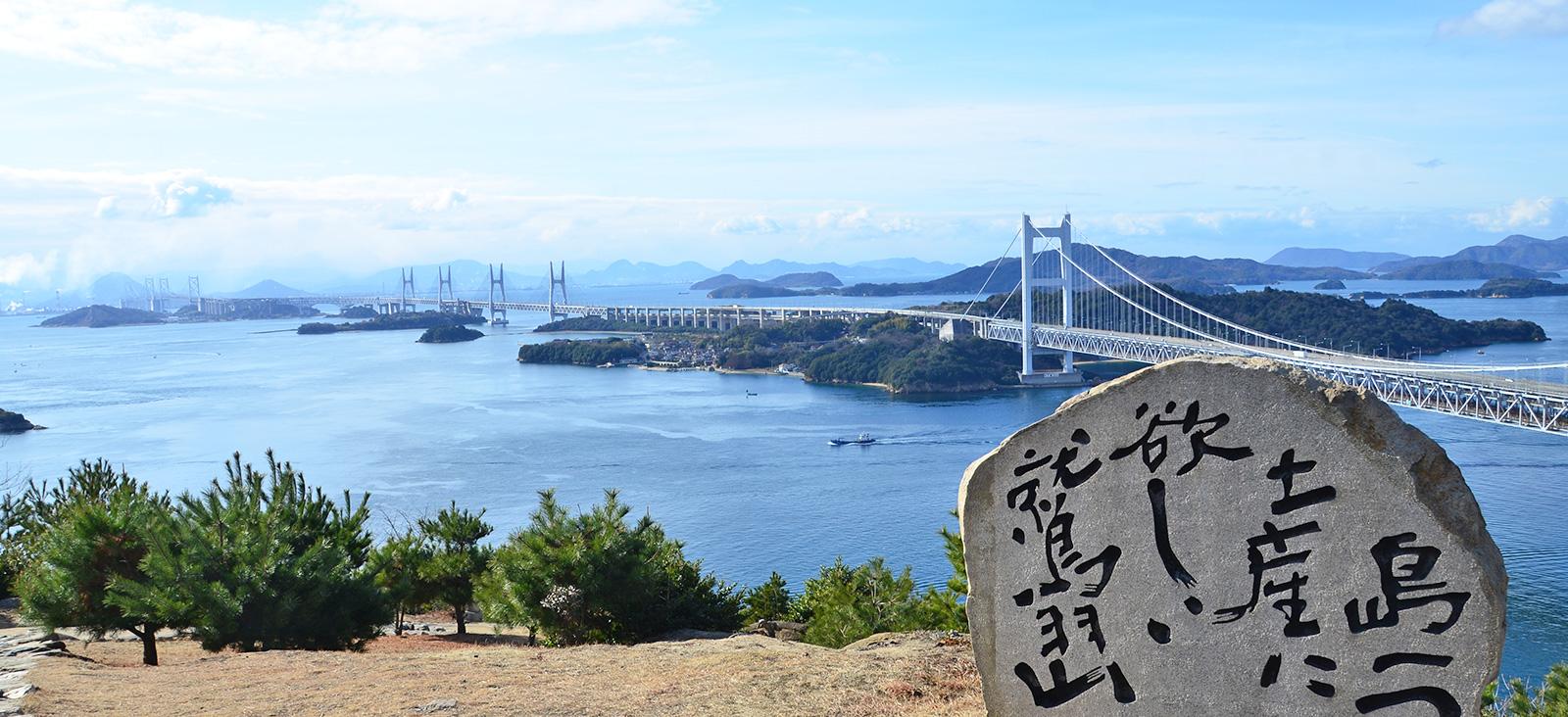 児島 瀬戸大橋